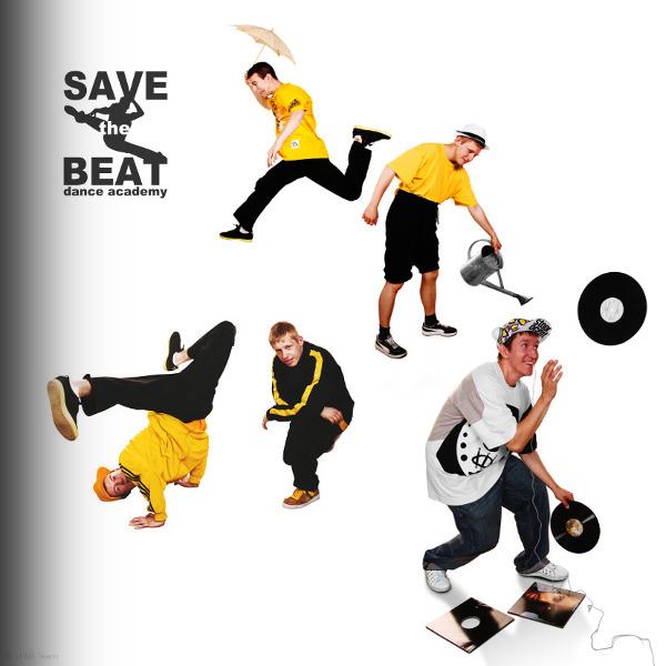 Save The Beat, szkoła tańca, fotografia reklamowa szczecin